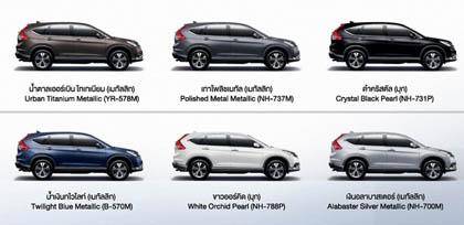 สีของ All new Honda CR-V 2013 มีด้วยกันทั้งหมด 6 สี คือ