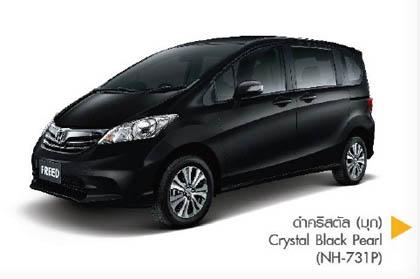 Honda FREED สีดำ
