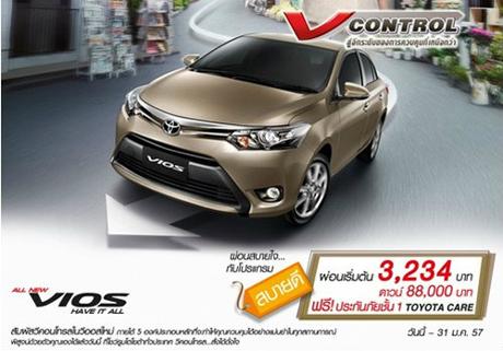 โปรโมชั่น สุดฮอต Toyota Altis ผ่อนง่ายสบาย ราคาไม่ถึง 6 พัน