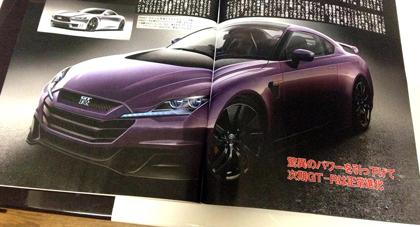 New Nissan GT-R R36 กับภาพหลุดในนิตยสารที่ญี่ปุ่นมาดูว่าสวยงามเพียงไหน